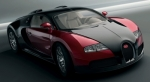 Новият Bugatti Veyron гони титлата най-бърз на планетата